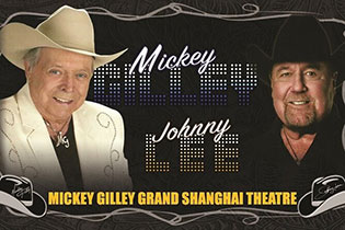 Mickey Gilley & Johnny Lee - Urban Cowboys Ride Again!