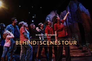 Photo of Samson Behind the Scenes Tour