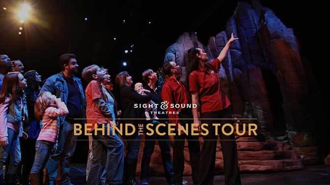 Samson Behind the Scenes Tour