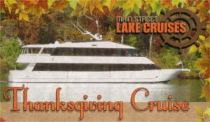 Main Street Lake Cruises Landing Princess