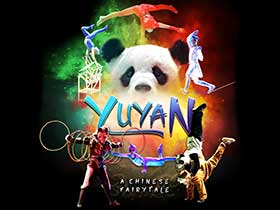 Yuyan - A Chinese Fairytale in Branson, MO