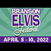 Ultimate Elvis Tribute Contest in Branson, MO