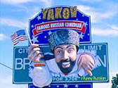 Dinner with Yakov, Branson MO Shows (1)